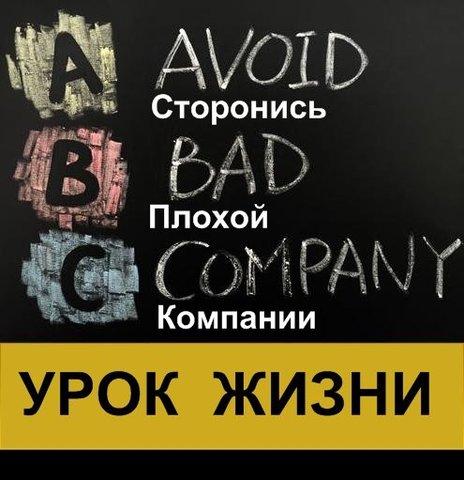post-2364-0-15669500-1359695015_thumb.jpg