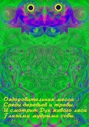 post-5983-0-66747000-1386722230_thumb.jpg