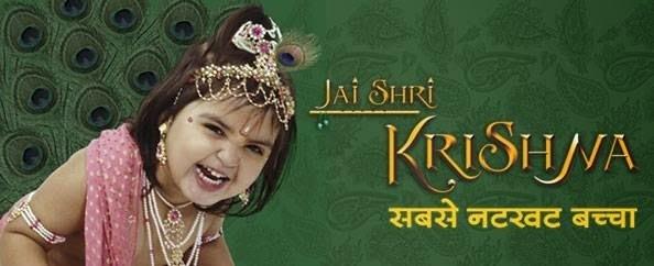 Jai_Shri_Krishna.jpg.e46b714592c4164fa95d1b0af30c64b5.jpg