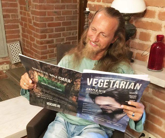 vegetarian-1024x858.thumb.jpg.d1492d445644ec5e77798f3252237dee.jpg