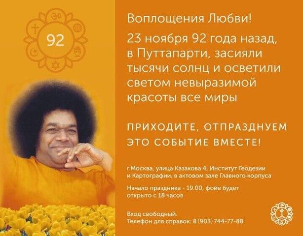 Bez_nazvaniya_(1).thumb.jpg.9fc3304ed10d3e11433706e7be8f0c30.jpg