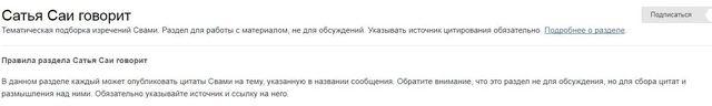 Snimok.thumb.JPG.ce47ca618a28a66a529d29a6df77c174.JPG