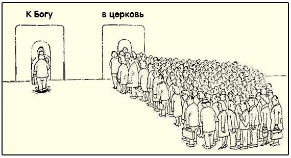 Bog_vs_Religia.png.1be91817f7658cac63ebb33f259f4f70.png