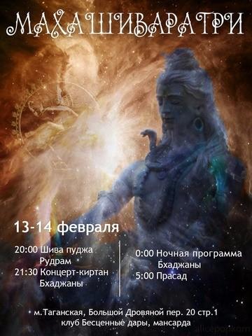 IMG-20180212-WA0001.thumb.jpg.d1fbd3e0aea5ea674766e9bac5e9f195.jpg