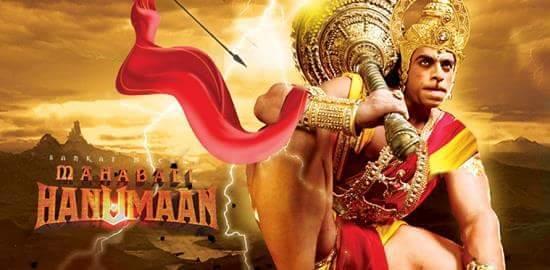 Sankatmochan-Mahabali-Hanuman-Serial-Episodes.jpg.b4b9108d5410af9ad2a57f28a615a94c.jpg